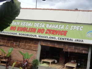 Kedai Desa Bahasa Magelang