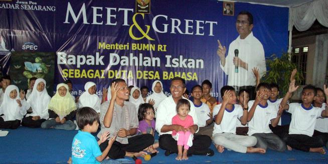 Dahlan Iskan Jadi Duta Desa Bahasa