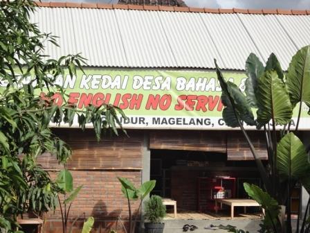 Desa Bahasa Magelang